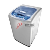 Washing Machine Mould 05