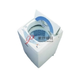 Washing Machine Mould 06