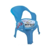 Chair Mould 04