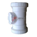 Pipe Fitting Mould 08