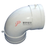Pipe Fitting Mould 12